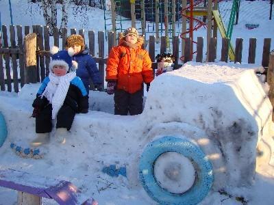 Положение о конкурсе зимний участок